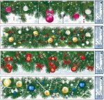 Karácsonyi ablakmatrica 430